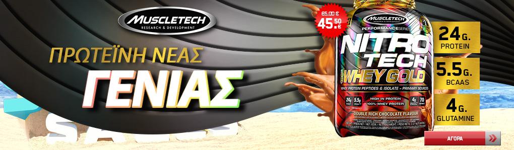 muscletech new banner