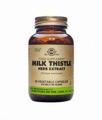 SOLGAR Milk Thistle Herb/Seed Extract, S.F.P. 60 Caps.