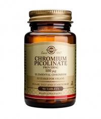 SOLGAR Chromium Picolinate 100ug / 90 Tabs