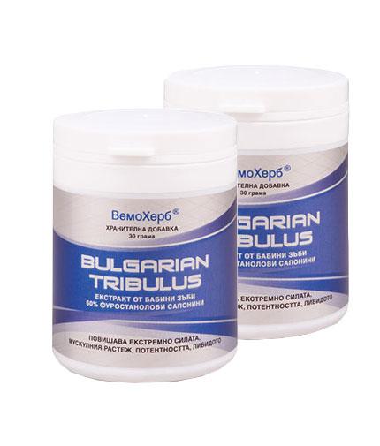 PROMO STACK Bulgarian Tribulus Powder / x2