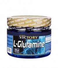 WEIDER L-Glutamine / 60 Serv.