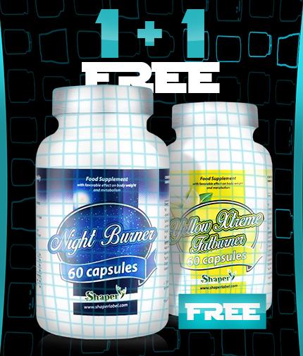 PROMO STACK Day&Night Burner / 1+1 FREE!