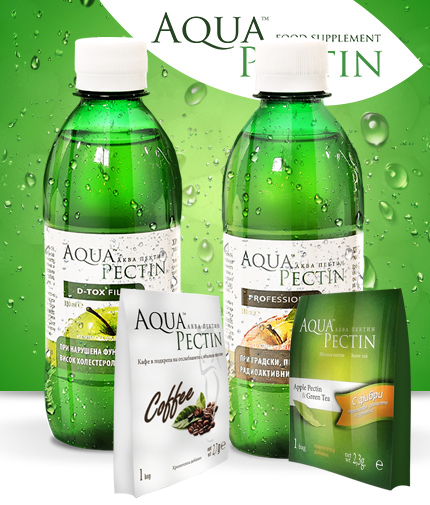 PROMO STACK Aqua Pectin Detox Stack