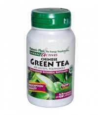 NATURE'S PLUS Chinese Green Tea 400 mg. / 60 Caps.