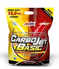 AMIX CarboJet™ Basic