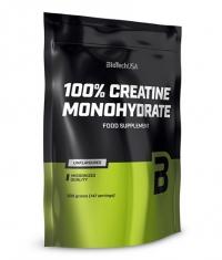 BIOTECH USA 100% Creatine Monohydrate /πακέτο/