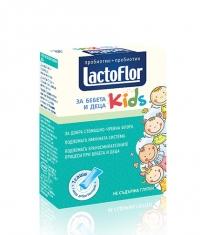 LACTOFLOR Kids / 10 Sachets