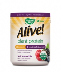 NATURES WAY Alive Plant Protein