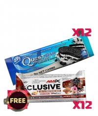 PROMO STACK Double Stack 004
