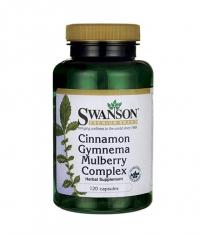 Swanson_health Cinnamon Gymnema Mulberry Complex / 120 Caps.