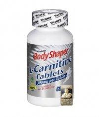 WEIDER L-Carnitine 60 Chew Tabs.