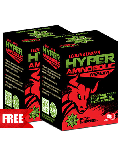 PROMO STACK CVETITA Hyper Aminobolic 1+1 FREE