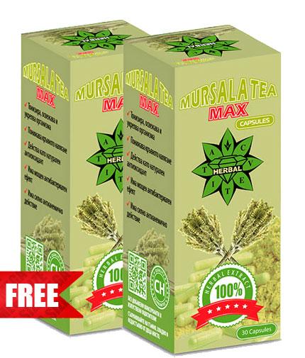 PROMO STACK CVETITA Mursala Tea MAX 1+1 FREE