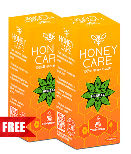 PROMO STACK CVETITA Honey Care 1+1 FREE