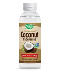 NATURES WAY Liquid Coconut Oil / 300ml.