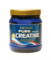 WEIDER Pure Creatine Powder 500g.