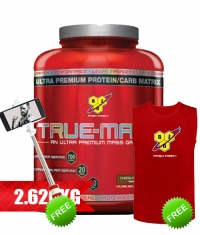 PROMO STACK BSN True Stack 28