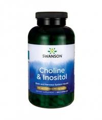 SWANSON Choline & Inositol 250/250mg. / 250 Caps.
