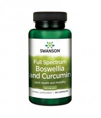 SWANSON Full Spectrum Boswellia and Curcumin / 60 Caps