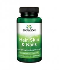 SWANSON Hair, Skin & Nails / 60 Tabs