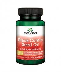 SWANSON Black Cumin Seed Oil 500mg. / 60 Vcaps