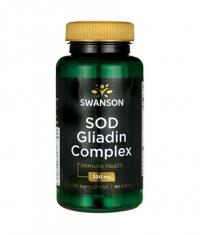 SWANSON SOD Gliadin Complex 300mg. / 60 Caps