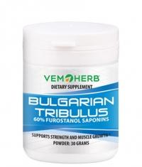 VEMOHERB Bulgarian Tribulus Powder