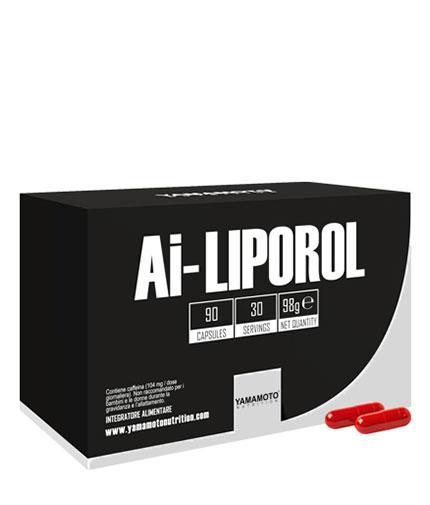 yamamoto Ai-LIPOROL / 90 Caps