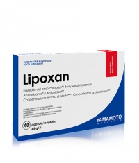 YAMAMOTO Lipoxan / 40 Caps