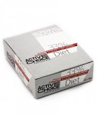 ACTIVE CHOICE Diet / 12x50g.