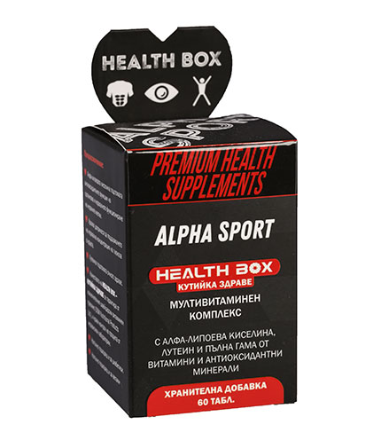 health-box Alpha Sport / 60 Tabs