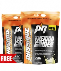 PROMO STACK Black Friday Thermo Gainer 1+1 FREE