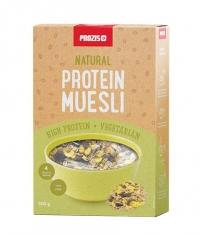 PROZIS Protein Muesli
