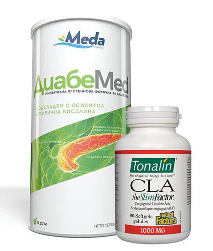 PROMO STACK Metabolic stack 2