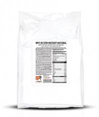 EXTRIFIT RAW WPC 80 Natural