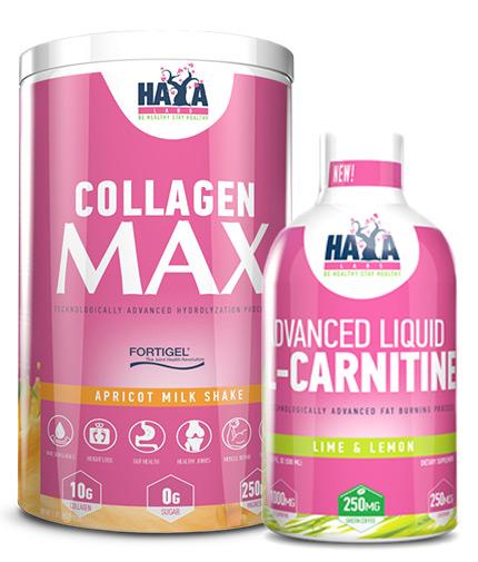 PROMO STACK Collagen Max Promo Stack 1