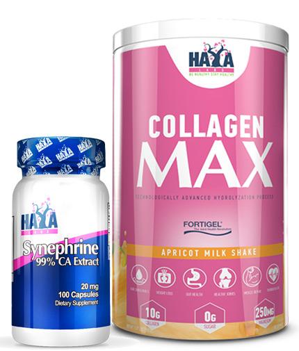 PROMO STACK Collagen Max Promo Stack 15