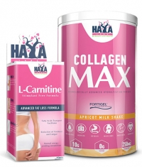 PROMO STACK Collagen Max Promo Stack 16