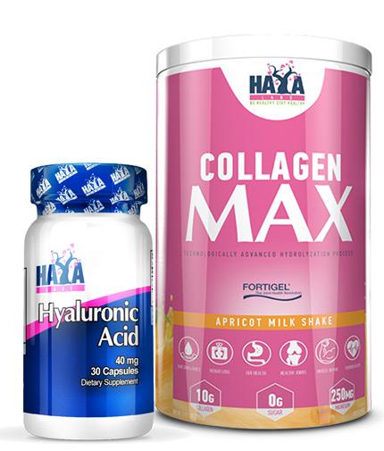 PROMO STACK Collagen Max Promo Stack 30