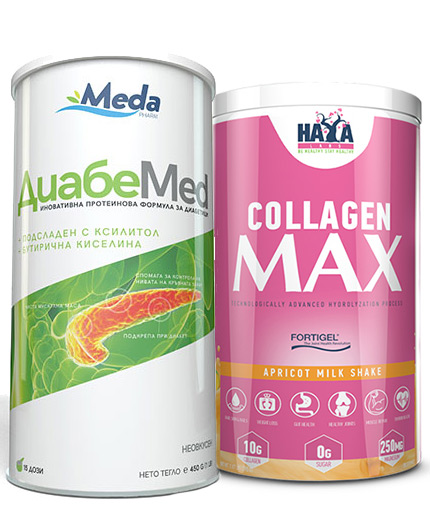 PROMO STACK Collagen Max Promo Stack 43