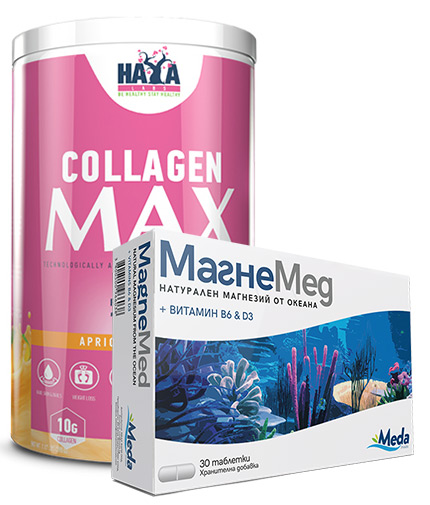 PROMO STACK Collagen Max Promo Stack 68