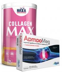 PROMO STACK Collagen Max Promo Stack 69