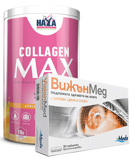 PROMO STACK Collagen Max Promo Stack 70
