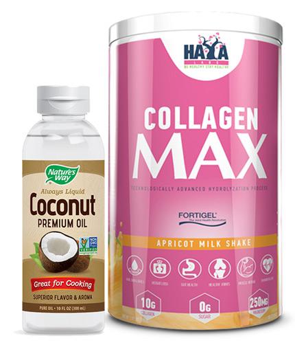 PROMO STACK Collagen Max Promo Stack 77