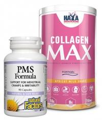 PROMO STACK Collagen Max Promo Stack 80