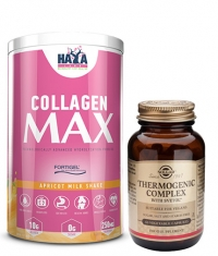 PROMO STACK Collagen Max Promo Stack 93