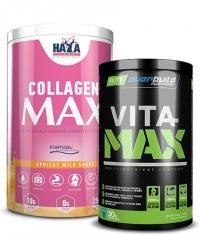 PROMO STACK Collagen Max Promo Stack 96