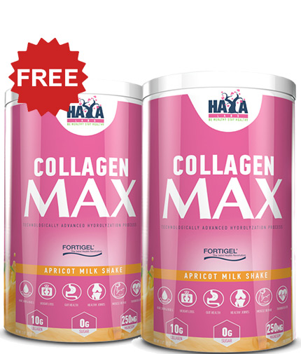PROMO STACK Collagen Max 1+1 FREE Stack