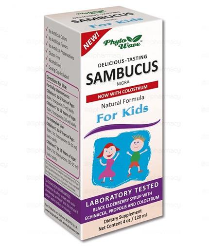 phyto-wave Sambucus Nigra for Children / 120ml