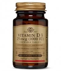 SOLGAR Vitamin D-3 1000 IU / 90 softgels